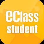 eClass Student App icon