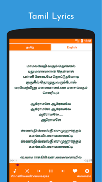 AR Rahman Songs & Lyrics pc screenshot 1