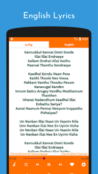 AR Rahman Songs & Lyrics pc screenshot 2