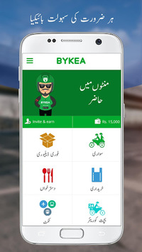 Bykea - Rides, Deliveries, Food & Payments pc screenshot 1