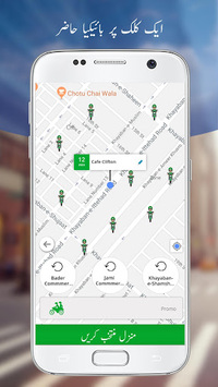 Bykea - Rides, Deliveries, Food & Payments pc screenshot 2
