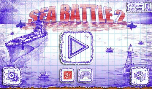 Sea Battle 2 pc screenshot 1