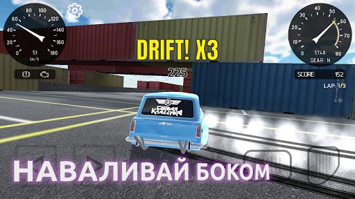 Lada Russian Car Drift pc screenshot 1