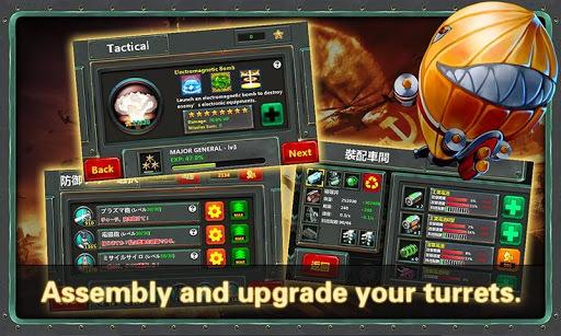 Little Commander 2 PC screenshot 1