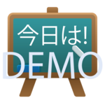 Japanese Class Demo icon