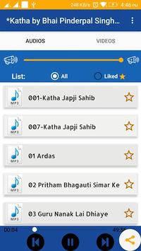 Katha By Bhai Pinderpal Singh Ji pc screenshot 1