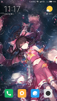 Hakurei Reimu Anime video live wallpaper(博丽灵梦) pc screenshot 1