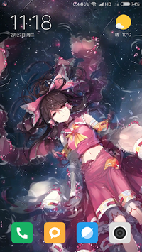 Hakurei Reimu Anime video live wallpaper(博丽灵梦) pc screenshot 2