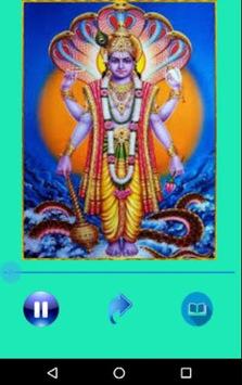Vishnu Sahasranamam pc screenshot 1