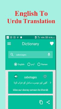 English Urdu Offline Dictionary-Translator pc screenshot 1