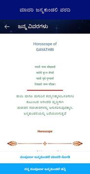 Horoscope in Kannada : Kannada Jathaka pc screenshot 2