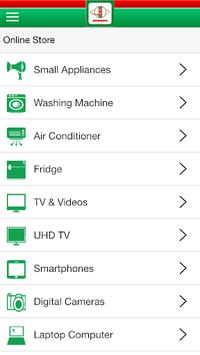 Senheng Electric pc screenshot 1