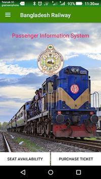 Passenger Information System - Bangladesh Railway pc screenshot 1