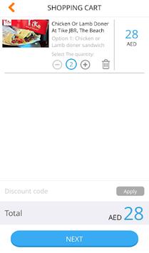 Cobone Deals & Special Offers pc screenshot 1