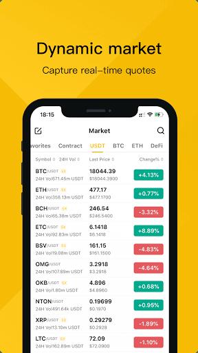 CoinBene pc screenshot 1