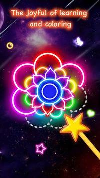 Learn To Draw Glow Flower pc screenshot 1