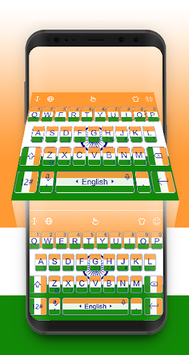 Indian Independence Day Keyboard Theme pc screenshot 1