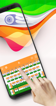 Indian Independence Day Keyboard Theme pc screenshot 2