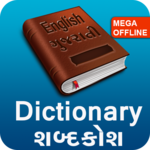 ENGLISH - GUJARATI DICTIONARY (Mega Offline) for pc logo
