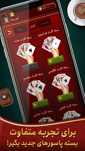 Hokm حکم آنلاین: بازار رایگان پاسور بازی PC screenshot 3