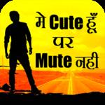 Akad Aukat Attitude Status for pc logo