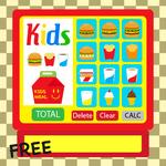 Kids Burger Cash Register icon