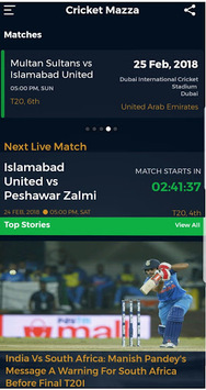 Cricket Mazza Live Line pc screenshot 2