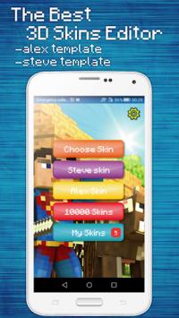 Skins Editor for Minecraft PE (3D) pc screenshot 1