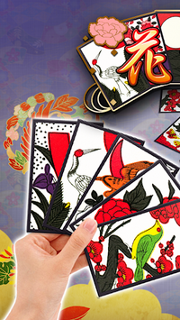 Hanafuda free pc screenshot 1