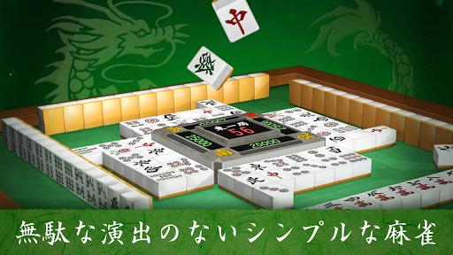 Mahjong Free pc screenshot 1