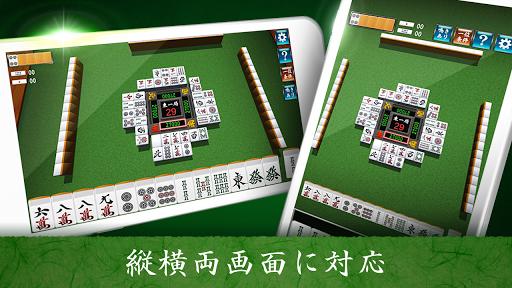 Mahjong Free pc screenshot 2