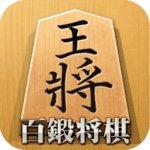 Shogi Free - Japanese Chess for pc logo