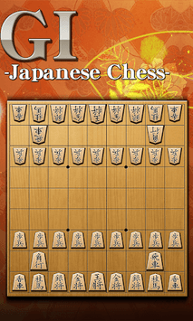 Shogi Free - Japanese Chess pc screenshot 2