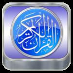 AlQuran 30 Juz Offline Mp3 icon