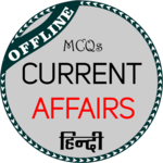Current Affairs GK In Hindi for pc logo