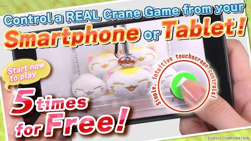 Crane Game Toreba pc screenshot 1