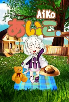 AiKo: Cute Virtual Child Pet pc screenshot 1