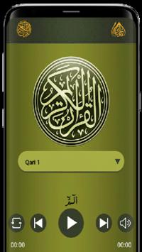 Al Quran-ul-Kareem pc screenshot 2