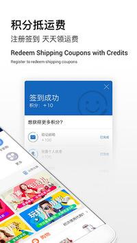 Superbuy Shopping pc screenshot 1