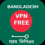 Bangladesh VPN Free for pc logo