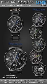 Mechani-Gears HD Watch Face Widget Live Wallpaper pc screenshot 1