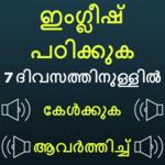 Malayalam to English Speaking: Learn English icon