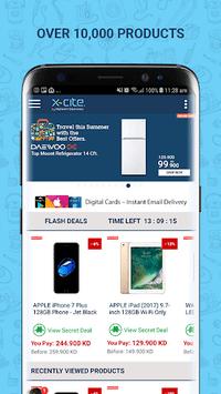 Xcite Online Shopping App   اكسايت للتسوق اونلاين pc screenshot 1