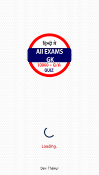 All Exams GK In Hindi Offline pc screenshot 1