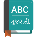 English To Gujarati Dictionary for pc logo