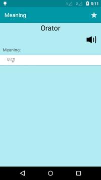 English To Oriya Dictionary pc screenshot 1