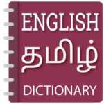 English to Tamil Translator- Tamil Dictionary icon