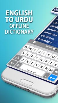 English Urdu Dictionary FREE pc screenshot 1