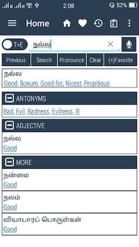English Tamil Dictionary pc screenshot 2