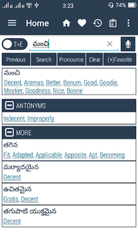 English Telugu Dictionary pc screenshot 2